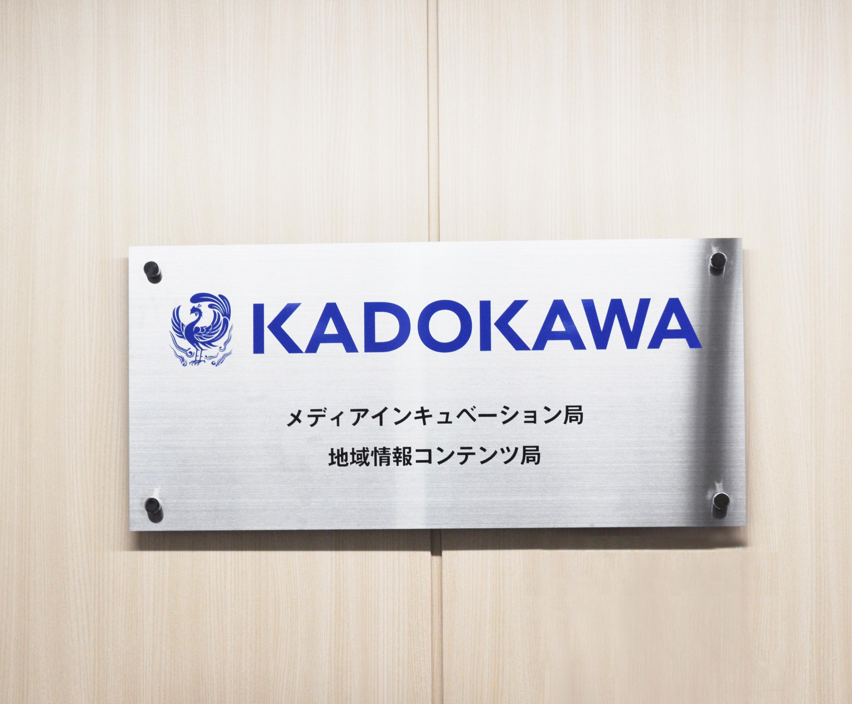 https://keywordfinder.jp/assets/img/casestudies/case03_company.jpg