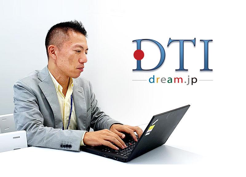 株式会社ドリーム・トレイン・インターネット 様