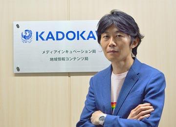 株式会社KADOKAWA 様