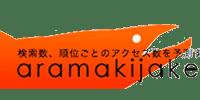 検索数チェックツール(aramakijake)