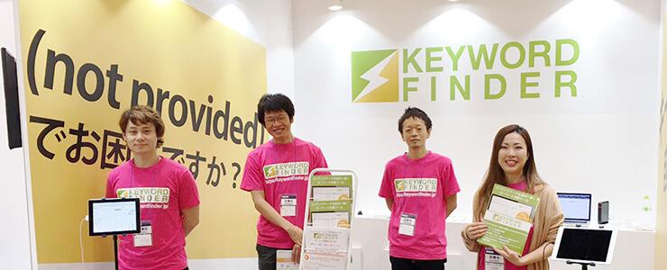 2017Web&デジタルマーケティングEXPO【秋】に参加しました!