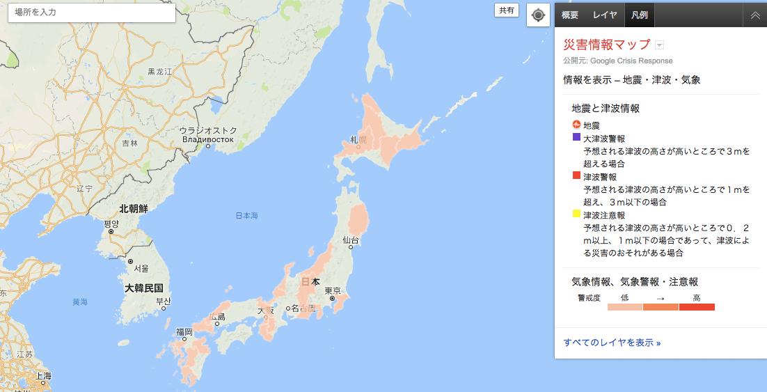 Google歳額情報マップ