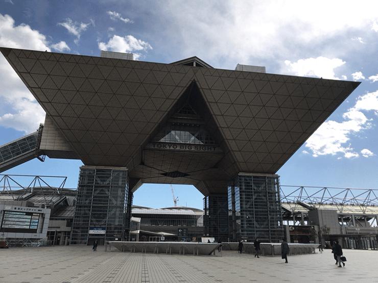 会場:東京ビッグサイトの外観